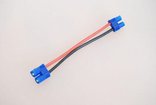 1x EC3 Verlängerungskabel mit 10cm Kabel Stecker Buchse