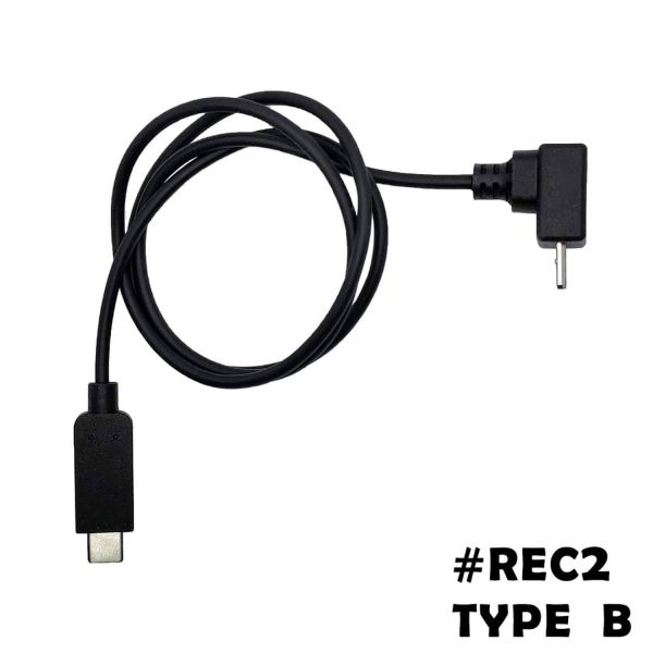 Seagull #REC2 - ULTRAFLEX Kabel, 60cm,Type B SREC-3004