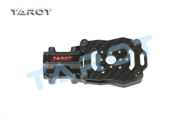 Tarot TL96029 Motorhalterung schwingungsgedämpft Schwarz für 25mm Rohre