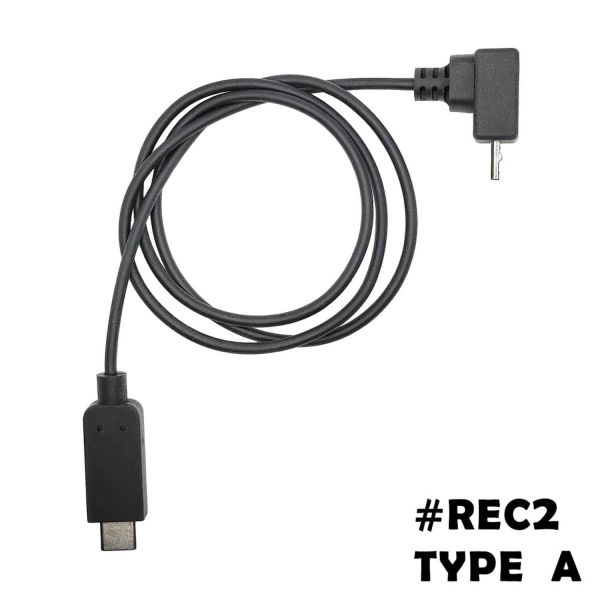 Seagull #REC2 - ULTRAFLEX Kabel, 60cm,Type A SREC-3002